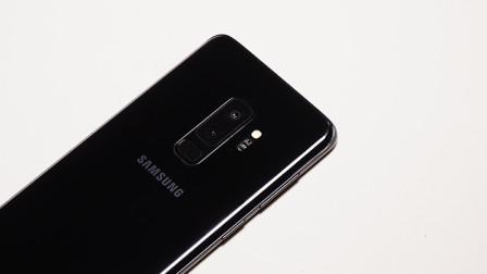 三星S9+上手简评:我是全天下最美的手机