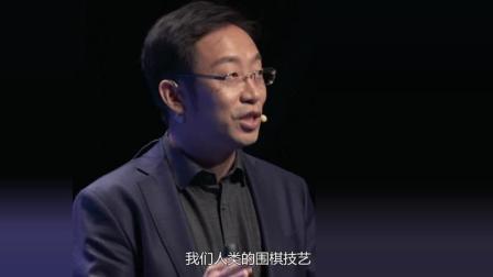 斯坦福AI顶尖科学家蒋里博士: 机器人会成为人类终结者_