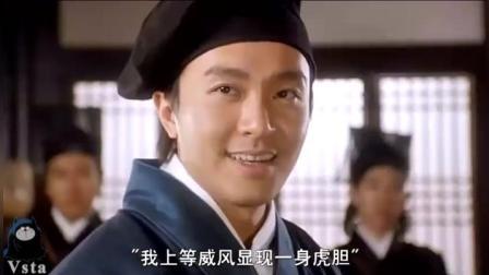 周星驰电影里客串的导演们, 王晶、刘镇伟、谷德昭、李力持、冯小刚果然都是神演技!