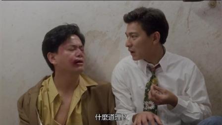 陈百祥被一顿胖揍, 终于明白了一个人生道理, 我也明白了这个道理