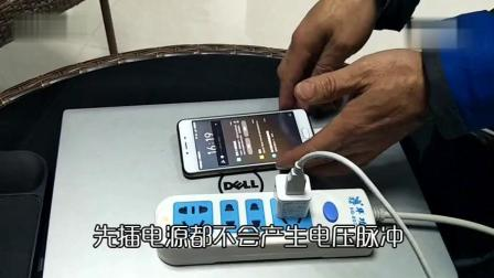 难怪你的电池越充越不经用, 原来给手机充电时方法都错了