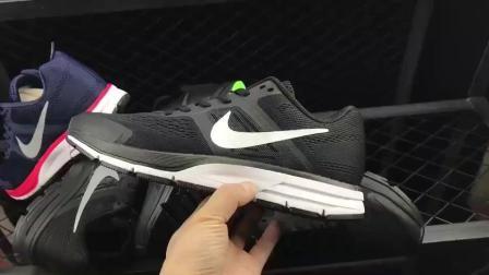 威姓【xmwd000】耐克Nike Air Zoom 登月30代 跑步鞋