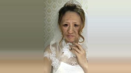 这样的新娘, 娶还是不娶?