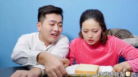吃货女友试吃23元网红彩虹吐司面包, 这口感, 赔我钱!