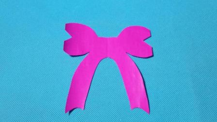 剪纸小课堂: 蝴蝶结, 儿童喜欢的手工DIY, 动手又动脑
