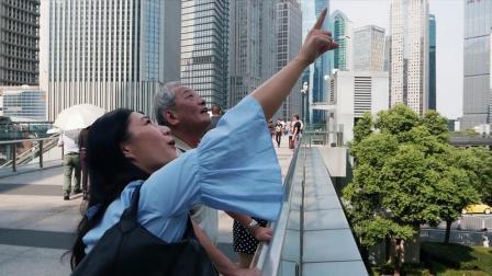 台湾老爷爷游上海,没想到上海这么进步,发展比台湾还快