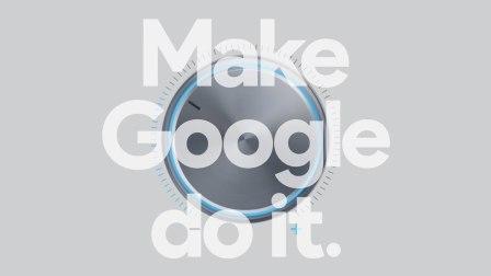 Hey Google: Adjust It