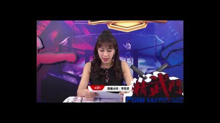 精武门MMA-广州站2018.03.11(晚上场)