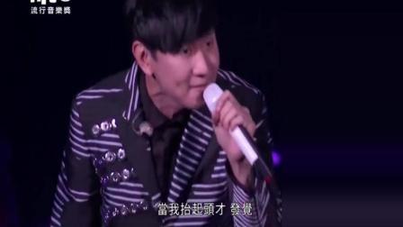 林俊杰 - 可惜没如果+不为谁而作的歌, 陶醉于他的音乐中了!