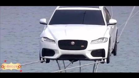 汽车也能在钢丝上行走, 玩特效! 挑战不可能--新款捷豹走钢丝表演