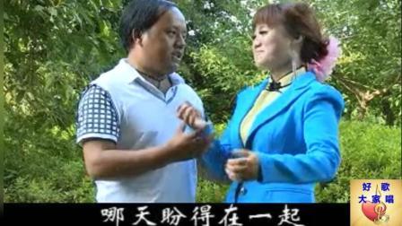 云南山歌: 日日夜夜想情妹, 不知情妹在何方