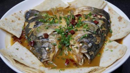 """大厨教你做""""鱼头泡饼"""", 北方人的最爱、好吃有滋味, 家里的味道"""