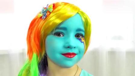 小萝莉 装扮成 小马宝莉的外形,和你一起学习颜色!