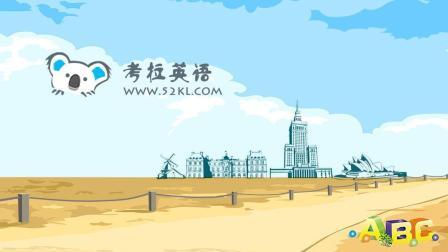 2017年天津高考英语阅读理解B篇翻译与解析