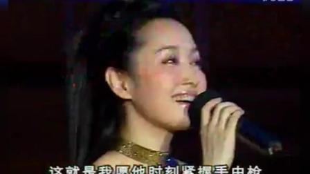杨钰莹把这首经典老歌翻唱出了新高度, 你喜欢吗?