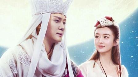 3分钟看完《西游记女儿国》最美的女儿国国王赵丽颖爱上冯绍峰