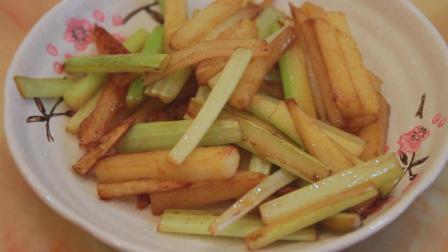 芹菜炒土豆: 很少做却真的很好吃的一道菜, 香味留在指尖