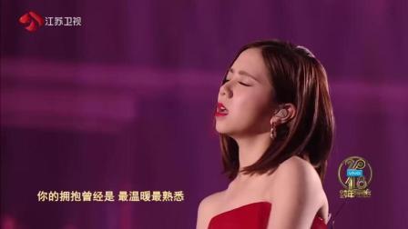 2018江苏卫视跨年演唱会 邓紫棋《 爱你A I N Y》