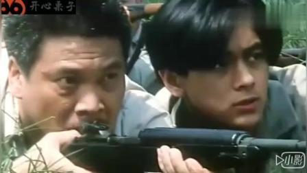 梁朝伟, 林志颖, 蓝洁瑛, 吴孟达主演的这部电影, 有人知道名字?