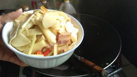 腊肉炒竹笋的做法0317舌尖上的美食视频