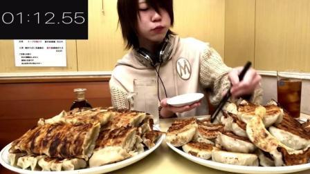 日本吃播大胃王耳机小哥Draco 200个饺子