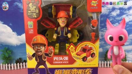 迷你探险队玩具 迷你特工队玩熊出没光头强变形玩具车 玩熊出没光头强变形玩具车