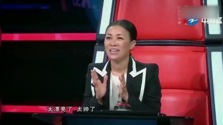 《中国好声音》那英老师第一句, 你太帅了我好喜欢啊! 来我队吧