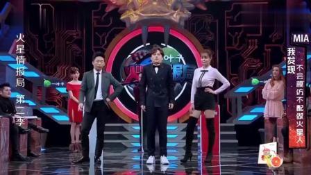 沈梦辰, 杨迪, 刘维神同步, 这舞蹈没有十年八年是跳不出来的