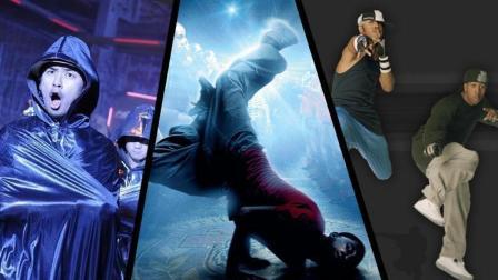 《精舞门2》领衔盘点那些年我们追过的街舞影片