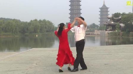 交谊舞 北京平四《欢聚一堂》