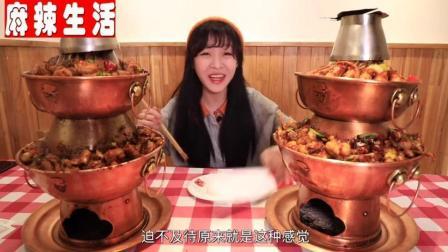 大胃王mini吃双层铜炉蛙腿火锅, 两座肉山宝塔飘香腻人, 太馋人了