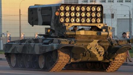 俄罗斯超级大杀器, 能在7秒内毁灭一整个村庄