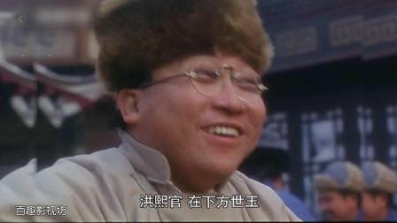 王晶客串最坑儿子, 最胖, 最晃点的方世玉, 笑死了!