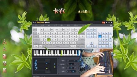 卡农-EOP键盘钢琴免费钢琴谱双手简谱下载