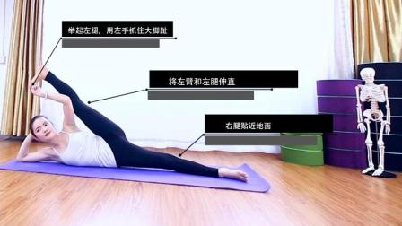 中山哪里有正规的瑜伽教练班【罗曼瑜伽】