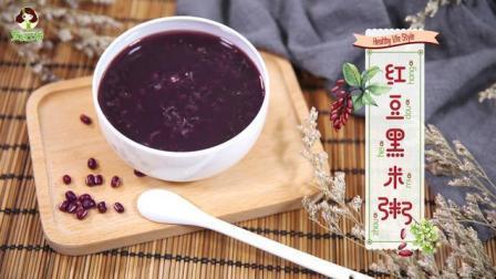 产后第二周补血佳品, 告别腰膝酸软的红豆黑米粥!