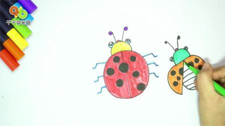 七星瓢虫简笔画的画法, 穿着漂亮花衣裳的瓢虫