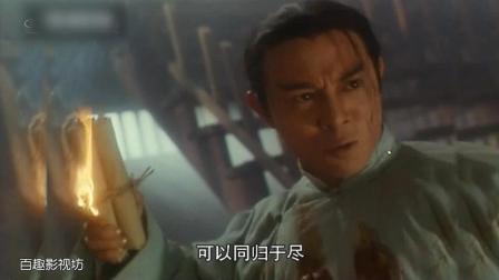 马宁儿变身毒人后太厉害了, 李连杰只能用炸药同归于尽。