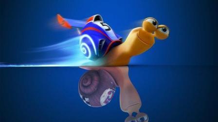 梦工厂可爱大电影《极速蜗牛》: Turbo为自己赢得参赛的机会