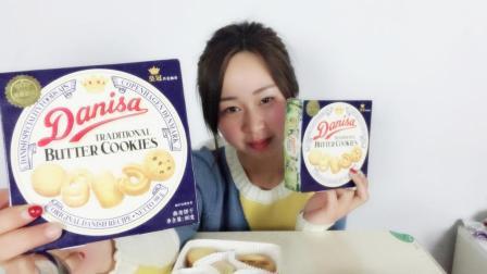 """试吃""""丹麦皇冠曲奇饼"""", 和国产的饼干有什么区别?"""