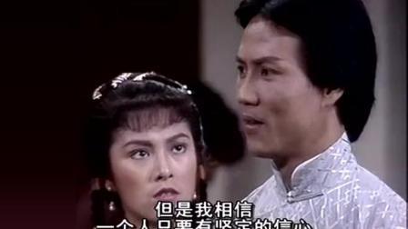 王秀芝被龙海生追杀, 陈真搭救不及, 秀芝被龙海生一掌打死
