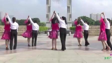 交谊舞《开心每一天》每一天, 美一天!