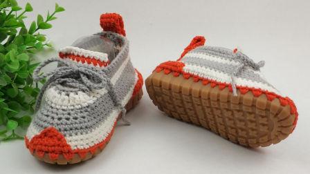 中大童宝宝毛线鞋编织,儿童宝宝球鞋加鞋底的钩法视频教程