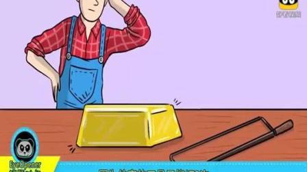 脑力测试: 把一金块切2刀, 怎么分成7_份?
