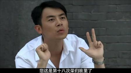 正阳门下: 韩春明只给最疼自己的三姐到公司上班, 只因小时候经常借钱