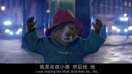 真的太喜欢这只熊了, 居然会, 骑着流浪狗飞奔抓小偷