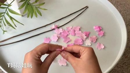 自制一朵手工樱花, 只要3秒, 在家就可以做的亲子艺术启蒙