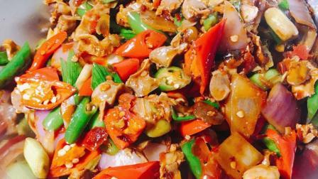 学会了干锅鸡胗, 你就明白什么叫下饭神器啦!