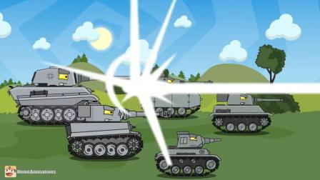 坦克世界搞笑动漫: 我一进来就看见一道光, 随后就啥都不知道了!