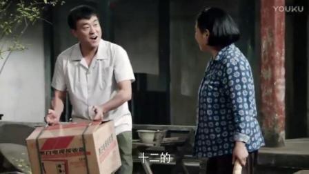 傻柱赚外快攒钱买个了十二寸大电视,秦寡妇知道了过来就收拾他!